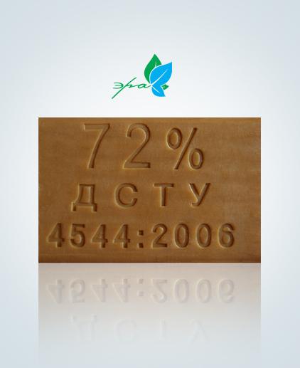 Хозяйственное мыло натуральный продукт, абсолютно безвредно для здоровья, обладает бактерицидными свойствами, не сушит кожу рук.